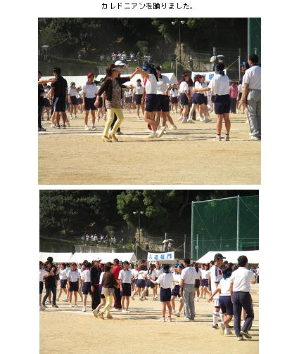 H27体育祭3.png