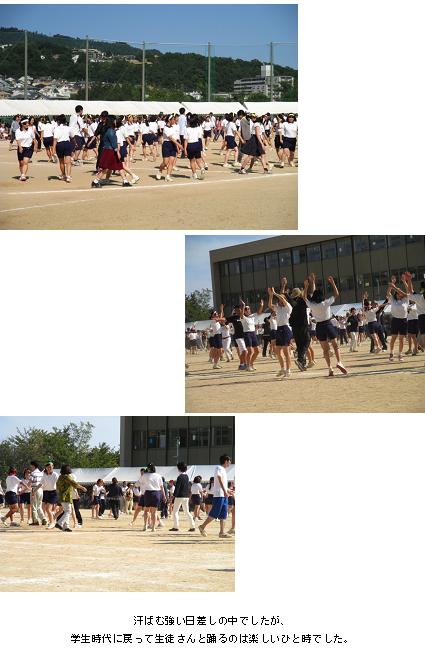 H27体育祭4.png