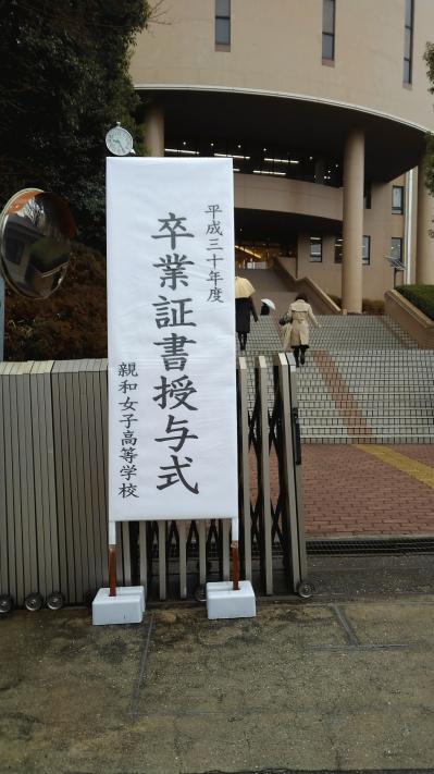 KIMG0446.JPGのサムネイル画像