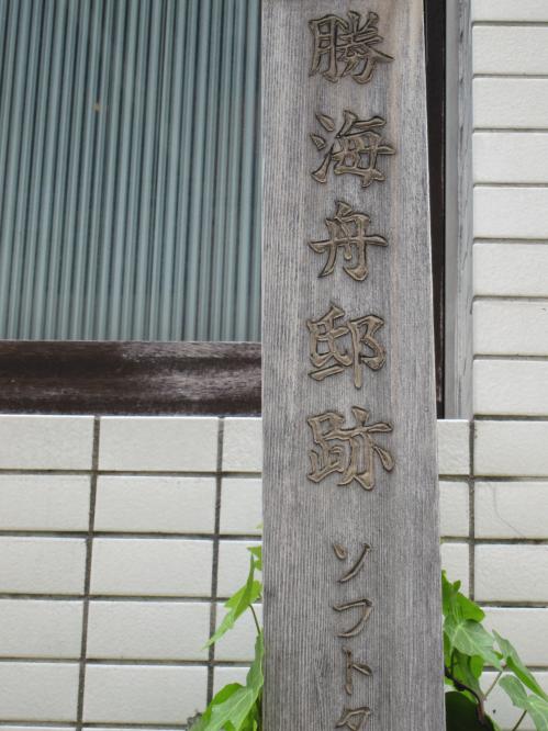 江戸東京文学散歩写真2.png